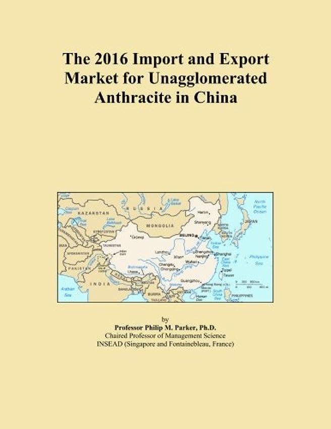 球体壁アークThe 2016 Import and Export Market for Unagglomerated Anthracite in China