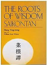 The Roots of Wisdom: Saikontan