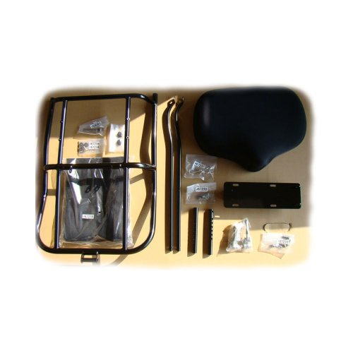 Sun EZ-1 Replacement Seat Assembly - Complete
