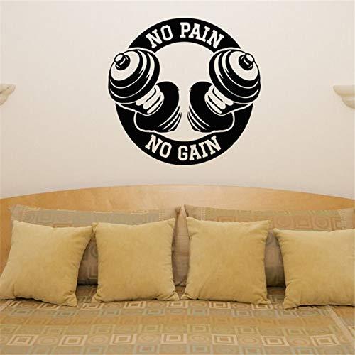 Gym No Brood No Gain gewicht fitness oefeningen muur kunst decal sticker vinyl wanddecoratie wandsticker 58 x 60 cm