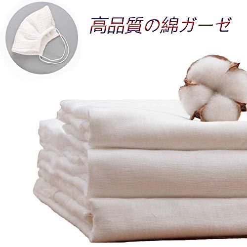 Tela de Gasa de Doble Capa de Algodón Puro Tela de Hilo de Algodón Orgánico Liso Ropa de Costura Hecha a Mano DIY Toalla Toalla de Baño Pañal para Bebé (145CM * 200CM)