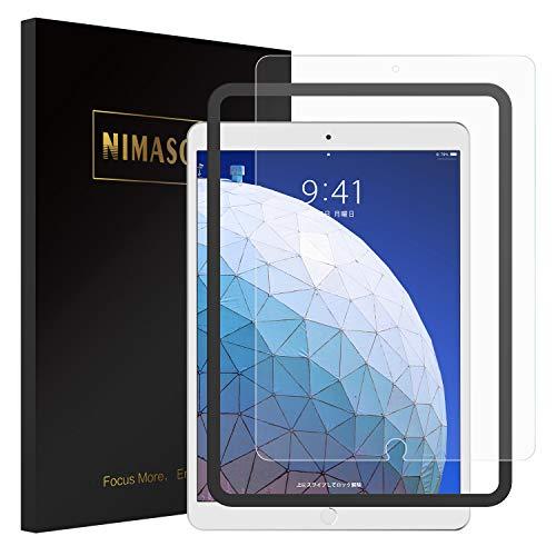 Nimaso iPad Pro 10.5 / iPad Air 2019 用 フィルム 強化ガラス 液晶保護フィルム 【12月19日からガイド枠付き】