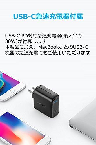 Anker PowerCore Speed 20000 PD (20100mAh 超大容量モバイルバッテリー)【PSE認証済 / 最軽量 / Power Delivery対応 / USB-C急速充電器付属】iPhone & Android対応 *2019年8月時点(ブラック)