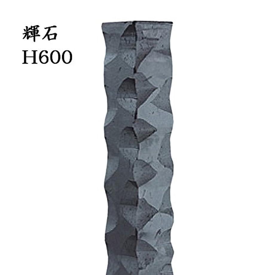 爆発物燃料略す玄関門柱 柱 三州いぶし瓦 いぶし銀 いぶし陶木 輝石 H600×90角 フェンス デザイン柱