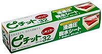 オカモト 業務用ピチット レギュラー 32R(32枚ロール)×9個