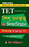 Language Published: Bengali