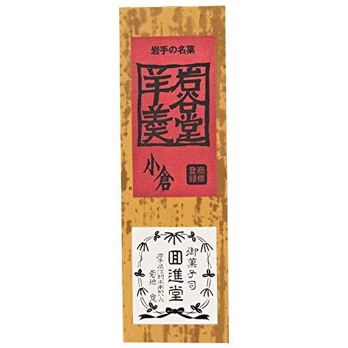 回進堂 岩谷堂羊羹 新中型 小倉 260g×6本セット