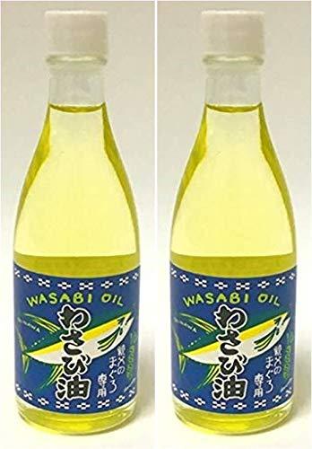 沖縄の人気お土産 わさび油 100g 親父のまぐろ専用 2本セット わさび風味とツーンとした辛さがくせになる!!液体わさび調味油