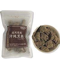 沖縄黒糖 150g 波照間産黒糖 さとうきび100%使用 純黒糖 (150g×10)