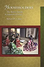 Householders: The Reizei Family in Japanese History: 61