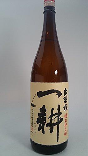 出羽桜一耕【特別純米酒】1800ml