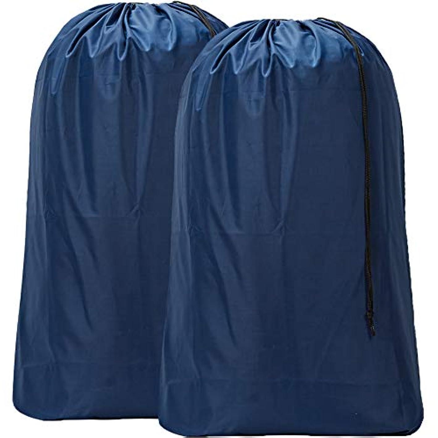 HOMEST 2 Pack Nylon Laundry Bag, 28