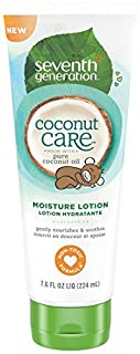 Seventh Generation Baby Lotion with Moisturizing Coconut Care Tube, 7.6 Ounce (B01MAZ1YV7) | Amazon price tracker / tracking, Amazon price history charts, Amazon price watches, Amazon price drop alerts