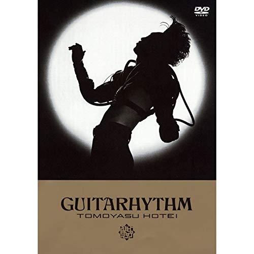 GUITARHYTHM(期間限定盤)[DVD]