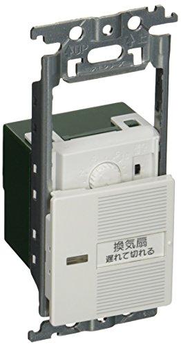 パナソニック(Panasonic) 埋め込み電子トイレ換気スイッチ WTC54815W