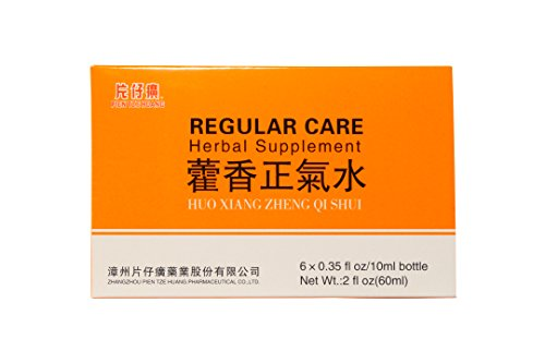 Regular Care Herbal Supplement: Huo Xiang Zheng Qi Shui