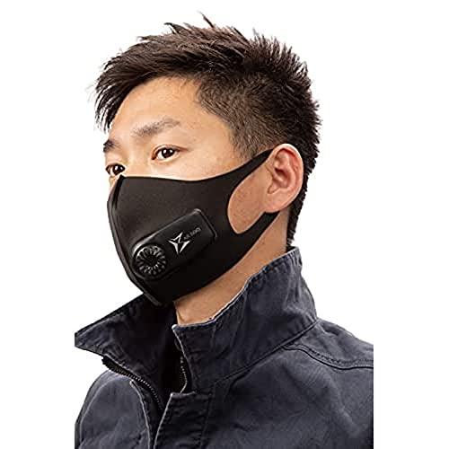 山真製鋸 神風 マスク専用電動ファン [AIR BOO エアーブー] マスク2枚・フィルター3枚付き BOO-B-SET-F