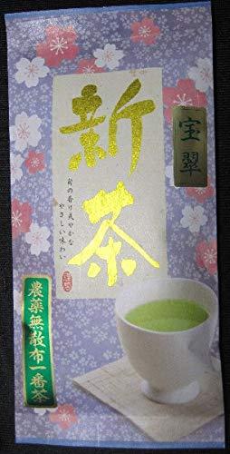 静岡産 自園自家製造 農薬無散布 30年新茶 高級煎茶「宝翠」100g