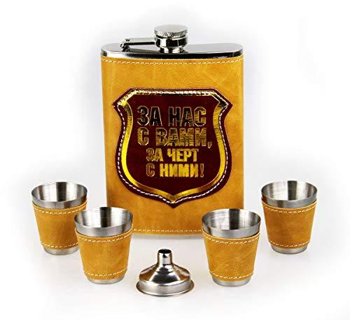 GMMH Original Flachmann Set Taschenflasche Edelstahl mit Schraubverschluß Taschenflachmann Flask 240 ml (LN 11-4)