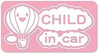 imoninn CHILD in car ステッカー 【マグネットタイプ】 No.32 気球 (ピンク色)