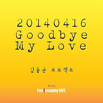Goodbye My Love 20140416