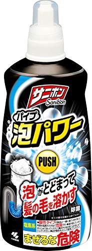 サニボンパイプ泡パワー排水パイプのつまりや悪臭をスッキリ解消本体400ml
