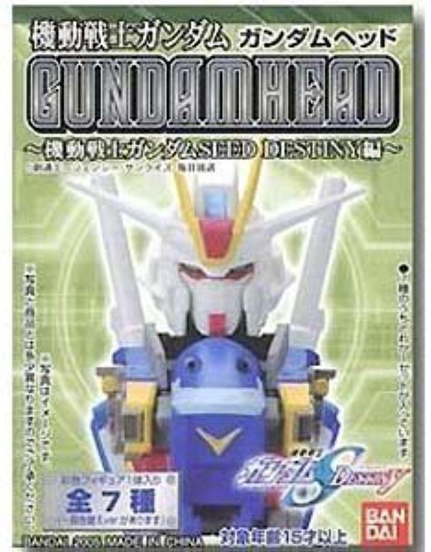 Mobile Suit Gundam  Gundam head  Mobile Suit Gundam SEED DESTINY Hen  (BOX) (japan import)
