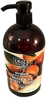 Mineral Body Wash Dead Sea Argan Oil Soap w/Magnesium, Potassium, Bromide, Chloride & Sodium