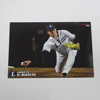 2017カルビープロ野球カード第1弾■レギュラーカード■024/牧田和久/西武