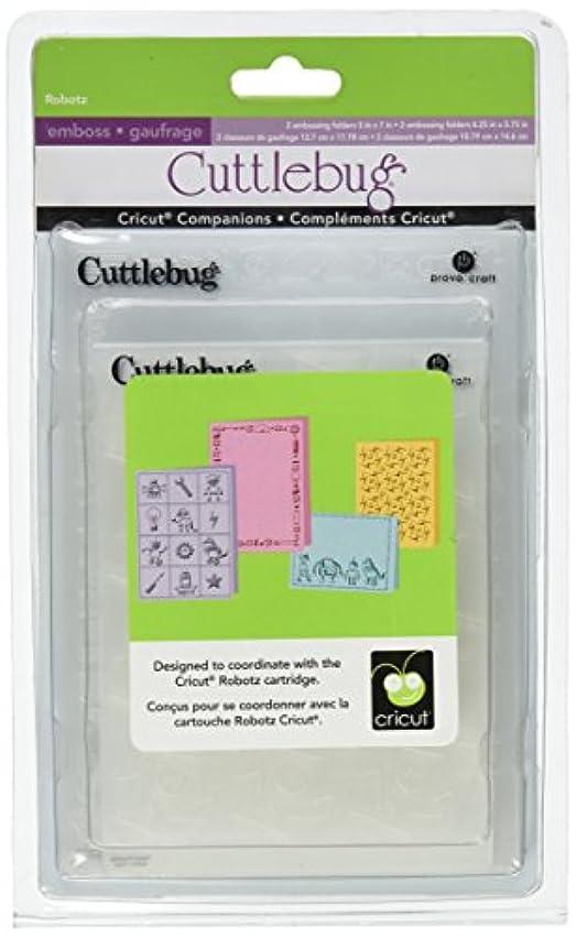 Cuttlebug Provo Craft Cricut Companion Embossing Folder Bundle, Robotz