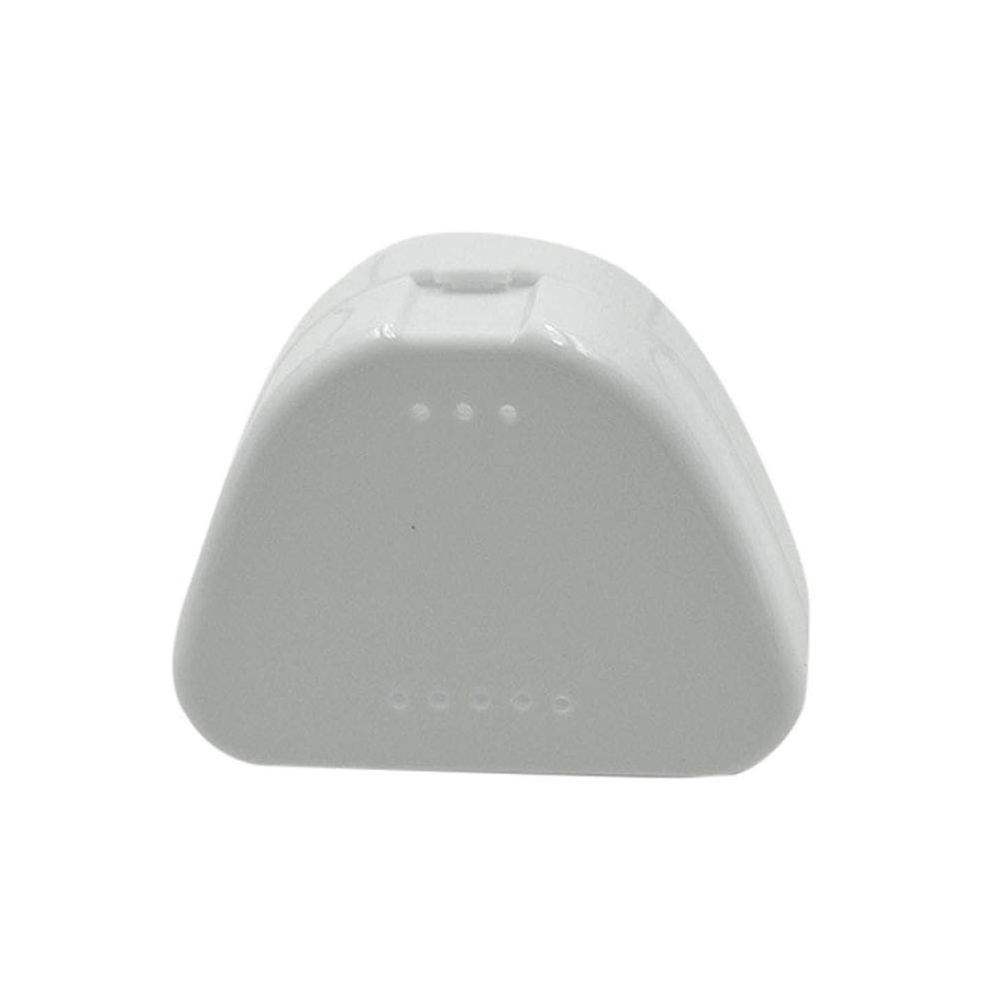 いろいろ療法逃れるHealifty 4本の歯科用ケース歯科矯正リテーナボックス義歯収納容器付き通気孔