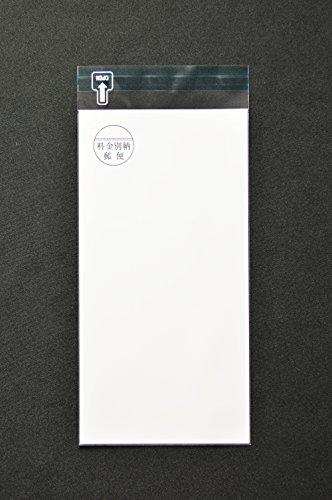 印刷OPP袋 長3 【1,000枚】 50μ(0.05mm) 別納2本 表:白ベタ 切手/筆記可 静電気防止処理テープ付き 折線付き 横120×縦235+フタ30mm