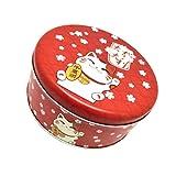VILLCASE 2 latas de galletas de Año Nuevo Chino Maneki Neko japonés Lucky Cat Baking and Cake Tins Contenedor de almacenamiento para Año Nuevo Lunar 2021 Año del OX Regalo Rojo