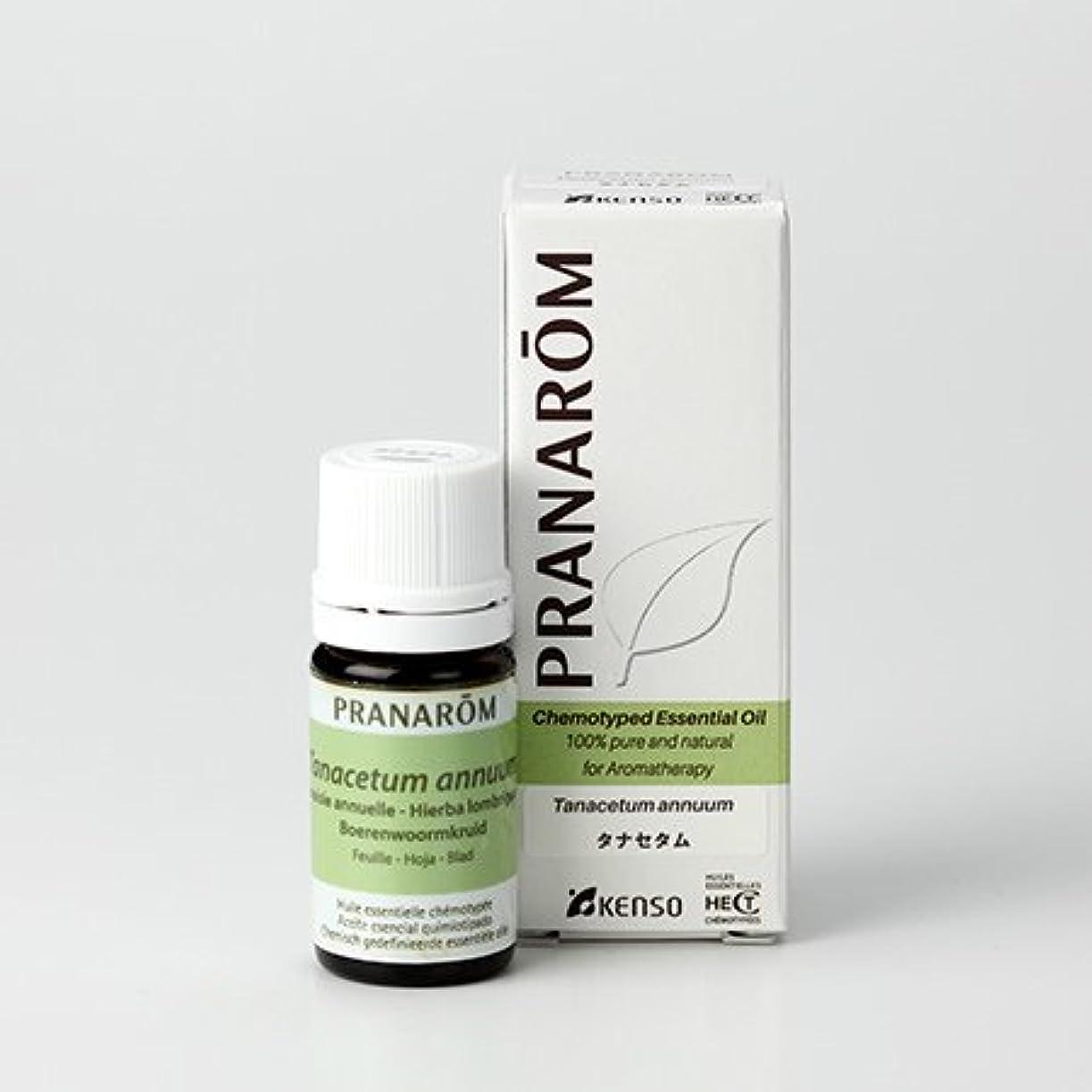 自分を引き上げるダウン適用するプラナロム タナセタム 5ml (PRANAROM ケモタイプ精油)