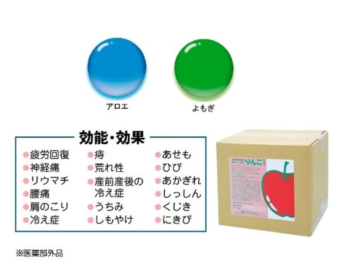 簡単な後継ガイド薬用入浴剤バスフレンド(アロエ?よもぎ)5kg アロエ