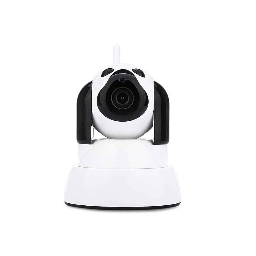 見積り浸食踏みつけLMCLJJ ワイヤレスホームカメラ - モーション検出、赤ちゃん/ペットのための双方向オーディオ屋内監視システムやリモートモニタとのホームセキュリティシステム