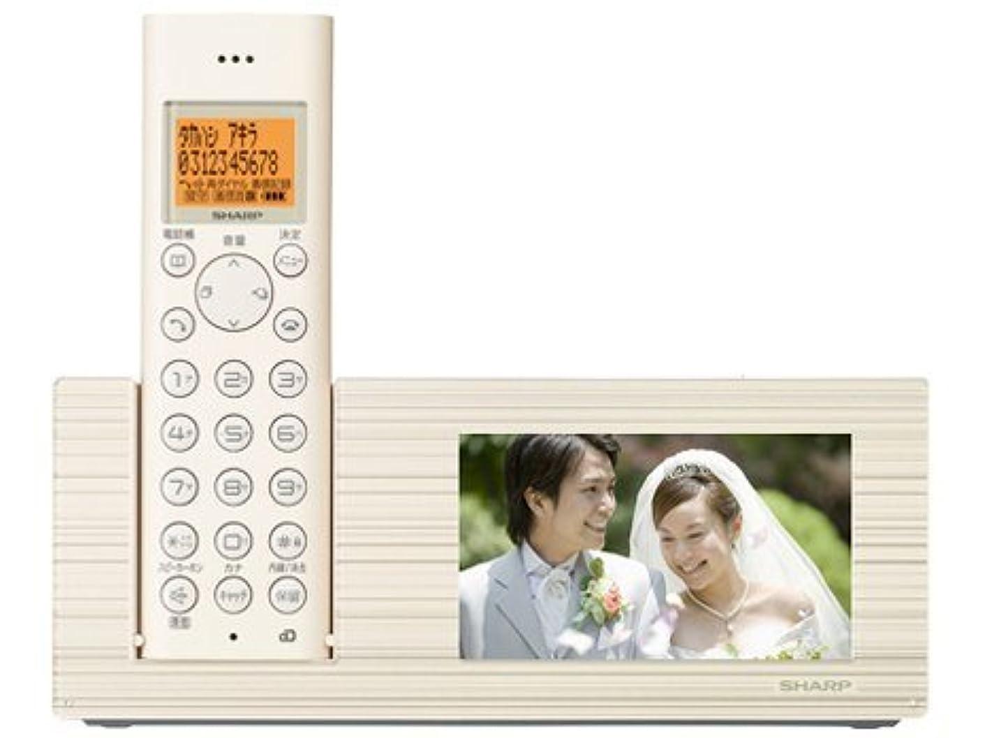 どうしたの慣らす潮シャープ デジタルコードレス電話機 親機のみ ゴールド系 JD-4C1CL-N