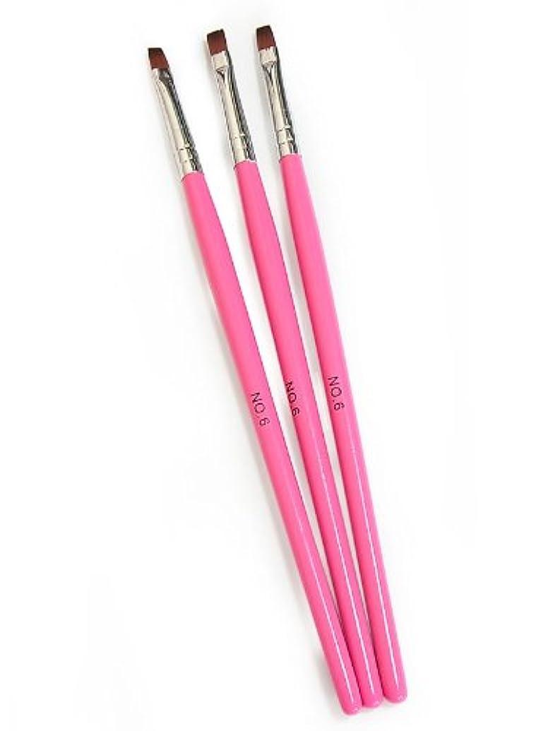 小数シンプルな陰気ジェルネイル用ブラシ 筆 No.6【3本セット】ピンクカラー