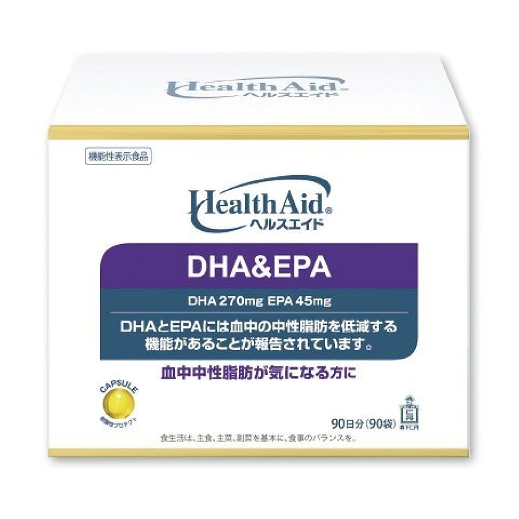 エリートブースト頬骨ヘルスエイド DHA&EPA 90日分 [機能性表示食品]