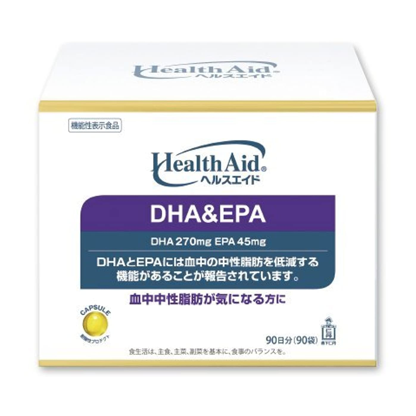 ドル暖かさに向けて出発ヘルスエイド DHA&EPA 90日分 [機能性表示食品]