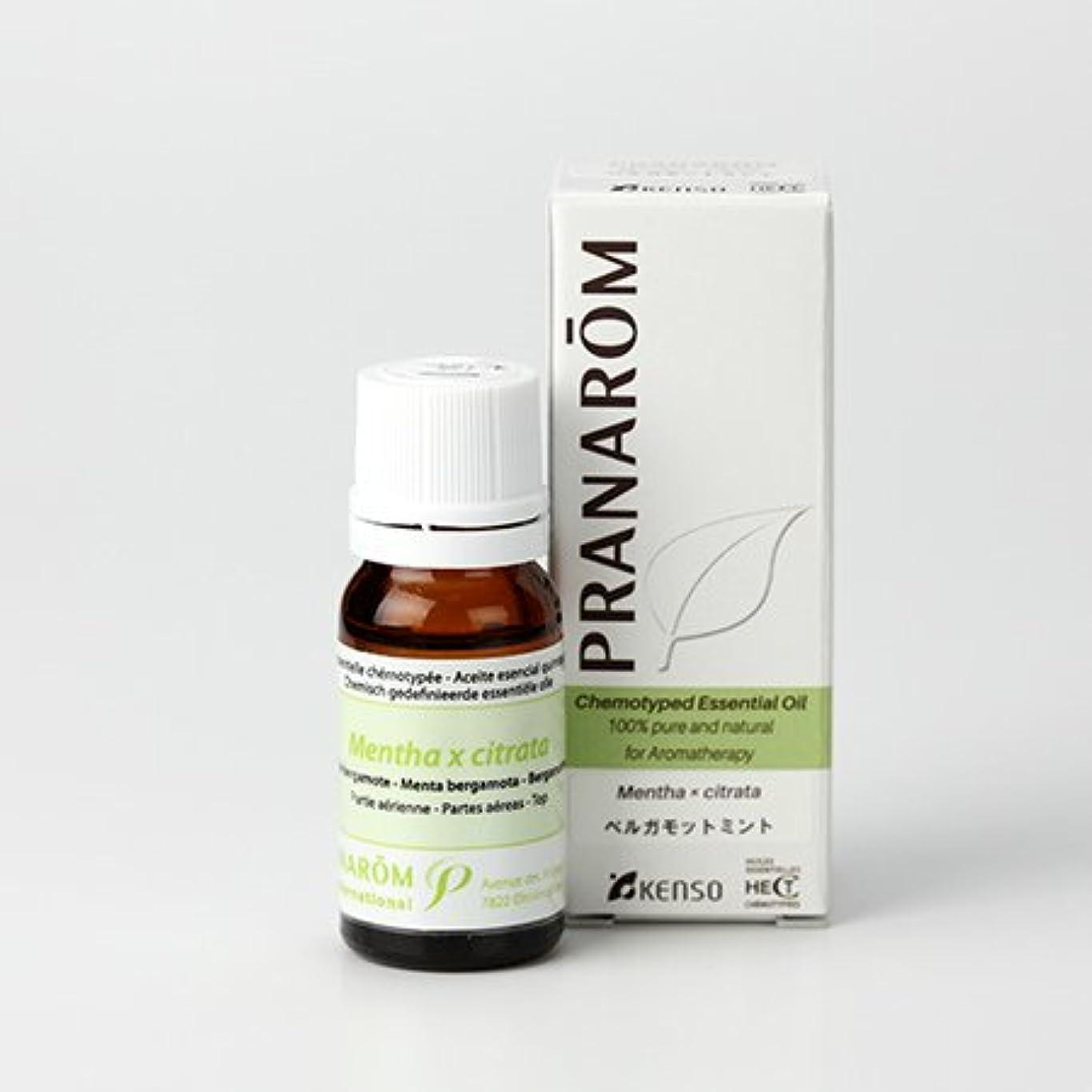 に対して書道バスルームプラナロム ベルガモットミント 10ml (PRANAROM ケモタイプ精油)