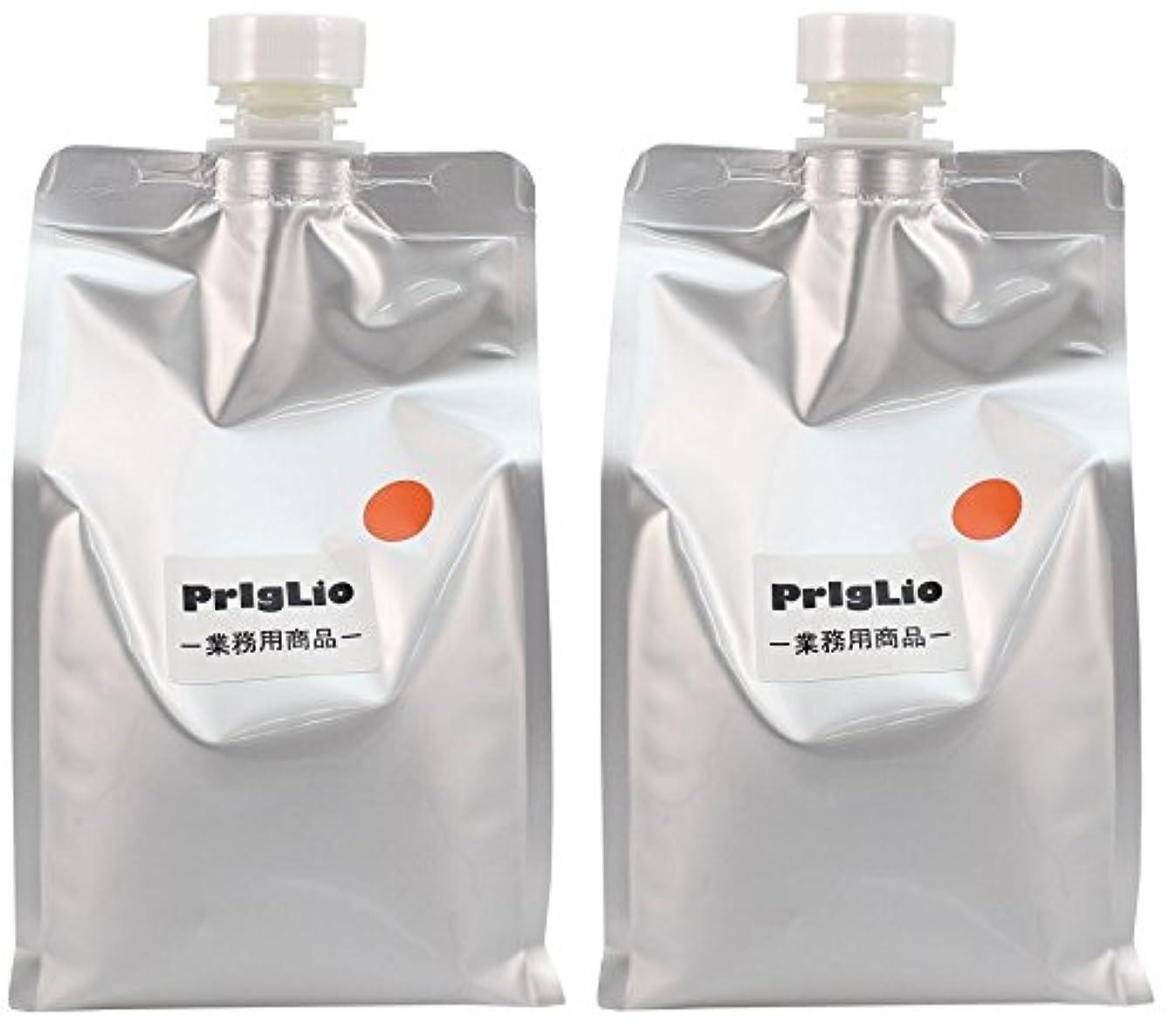 トラフマーク誠実【2個セット】プリグリオ D オレンジシャンプー 900ml