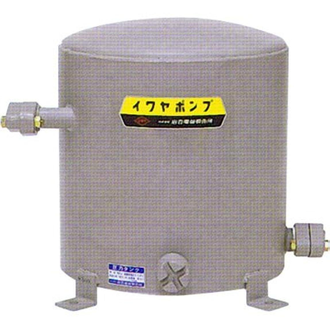 不利益名門実際にイワヤポンプ 圧力タンク 40-TJ(約35L)