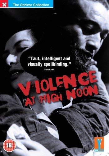 Violence at High Noon (Hakuchu no torima) [UK Import]