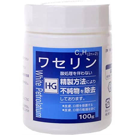 大洋製薬 ワセリンHG クリーム 単品