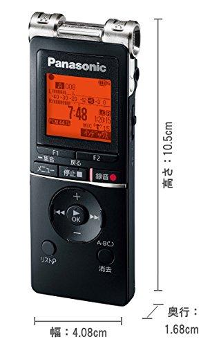 Panasonic(パナソニック)『ICレコーダー(RR-XS470)』