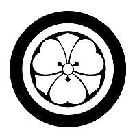 家紋シール 丸に剣片喰紋 布タイプ 4cm x 4cm 6枚セット NS4S-016