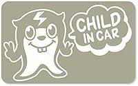 imoninn CHILD in car ステッカー 【マグネットタイプ】 No.64 ピースさん (グレー色)