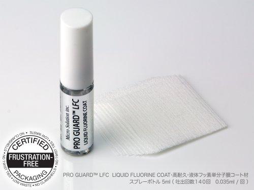 マイクロソリューション Micro Solution Inc. PRO GUARD COATING LIQUID (LFC LIQUID FLUORINE COAT 5ml. / PGLFC5ML, フッ素単分子膜コート材・撥水撥油耐指紋)