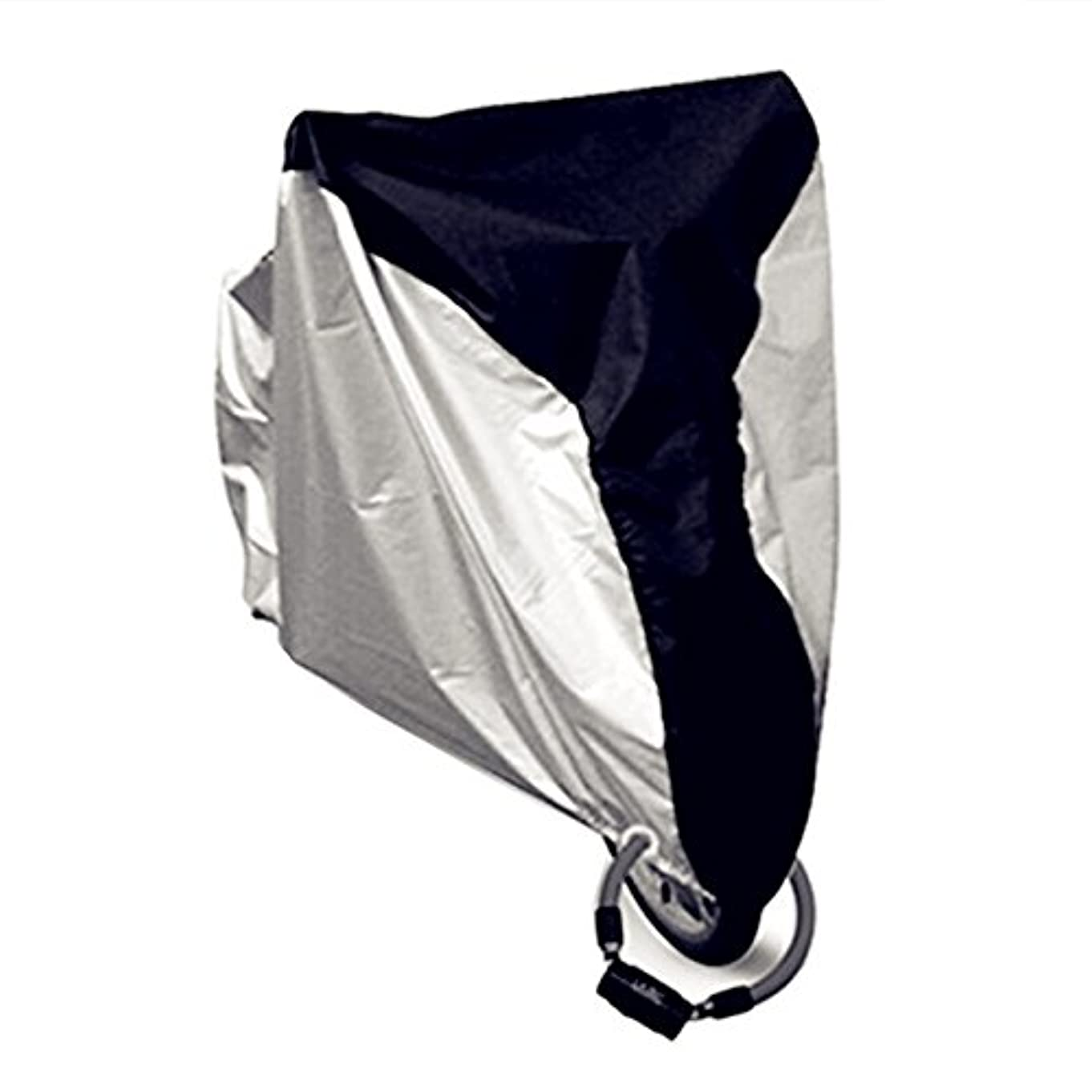 魅惑的な逆説キロメートル自転車カバー サイクルカバー 厚手 日焼けとめ 撥水加工 防風 UVカット 29インチまで対応 収納袋付き